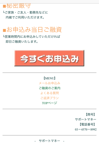 03-4570-8992
