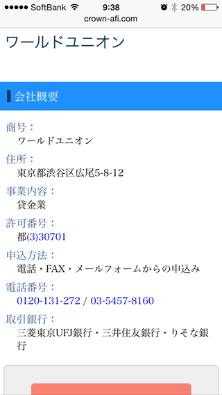 0354578160