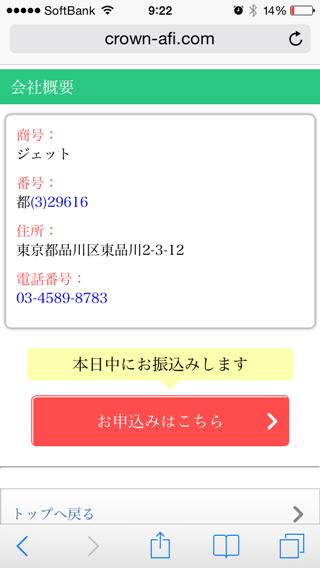 0345898783