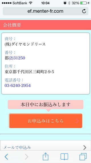 0362402954